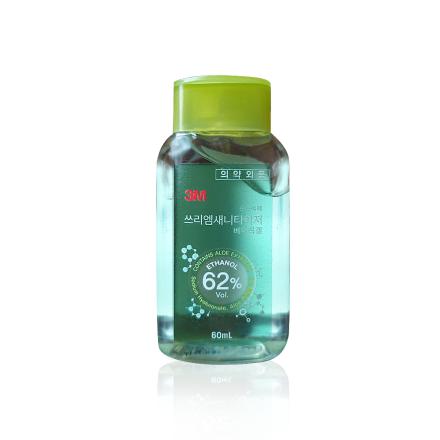 [3M] 손소독제/새니타이저 9262XS (60ml/에탄올62%함유, 소용량/휴대용)