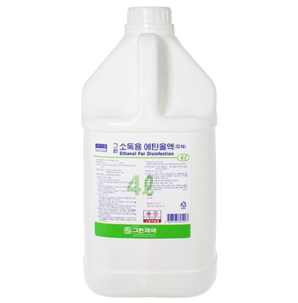 [그린제약] 소독용에탄올 83% (4L, 1개)