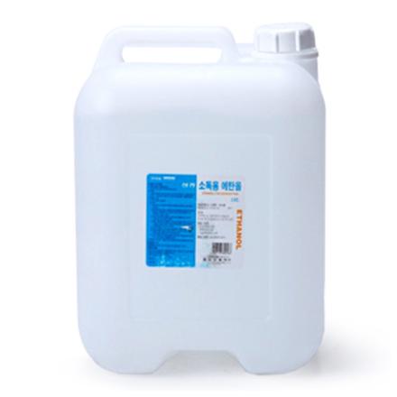 [성광제약] 소독용 에탄올 (18L, 에탄올80%, 피부/의료용구소독용)